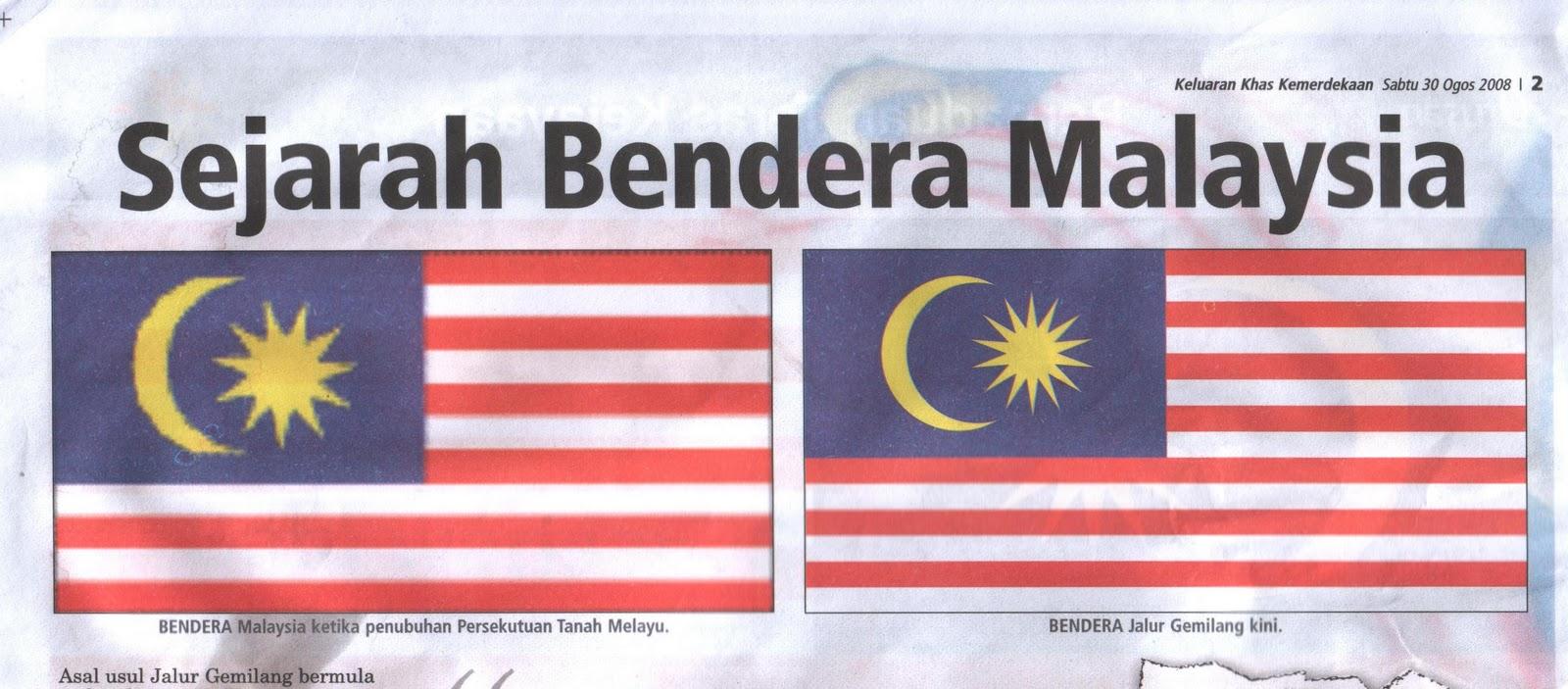 Bisikan Seorang Hamba Sejarah Bendera Malaysia