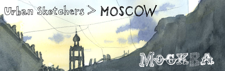 Urban Sketchers Moscow