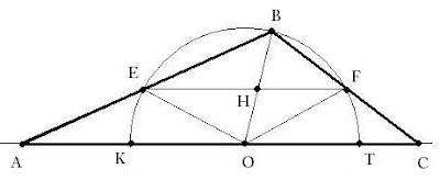 геометрия, мгу, планиметрия, репетитор по математике, экзамен
