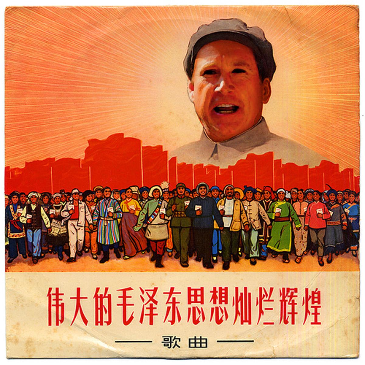 Поздравление китайцев с юбилеем с переводчиком