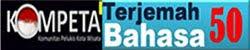 Baca KOMPETA077 Terjemah  Bahasa Ingeris, German, Belanda dll KLIK Banner  Dibawah Ini