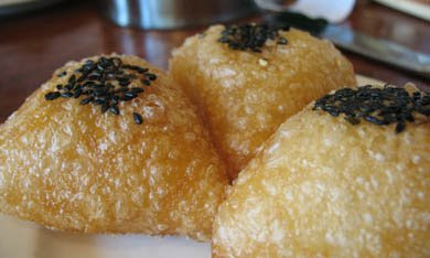 Fried Custard Dumplings