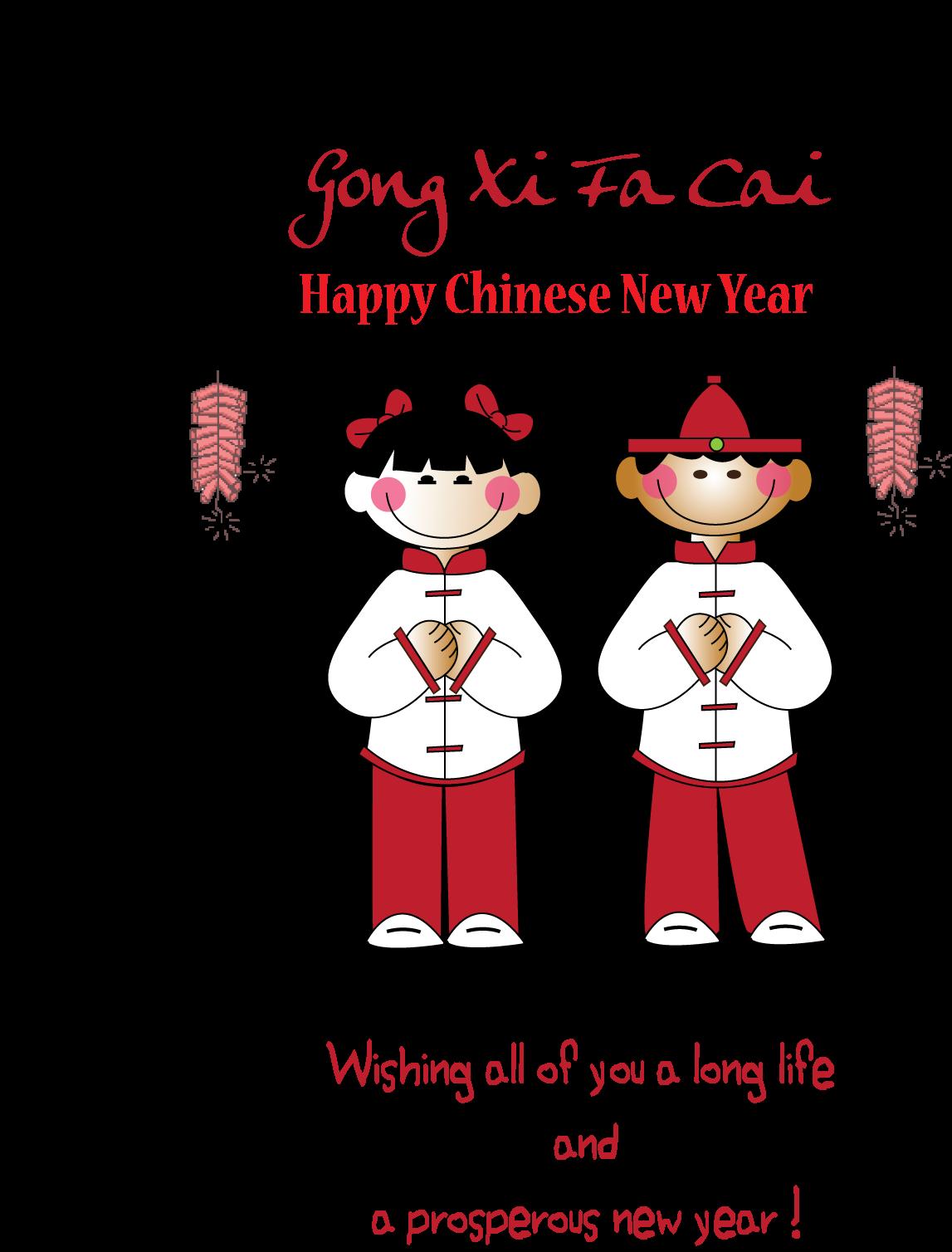Tadika astana miri chinese new year greetings chinese new year greetings m4hsunfo