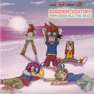 OST - Digimon History: 1999-2006 All the Best Digimon_history_1999_2006_all_the_best_ost