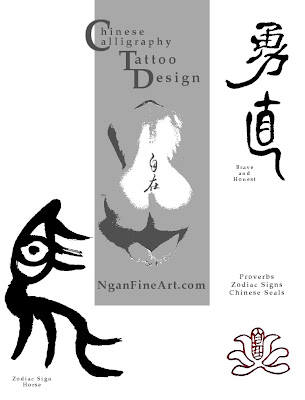 If you are looking for a custom design Asian tattoo (Chinese writing, words,