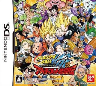 Dragon ball kai: Comunicados de Ultimo Butoden Ultimatebutoden_jp_box-e1296858044264