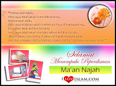 Ma'an Najah