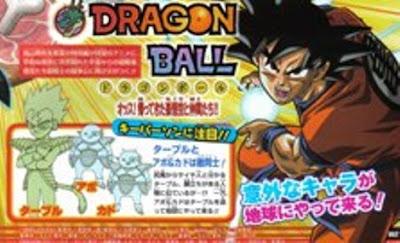 Nuevo Ova de Dragon Ball Z 002_small