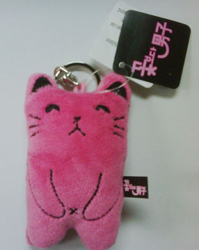 Nutcow the traveller pink cat key chain from boys over flowers korea if you are interested to purchase the pink cat please contact me or kindly leave your email address in the comment box mightylinksfo