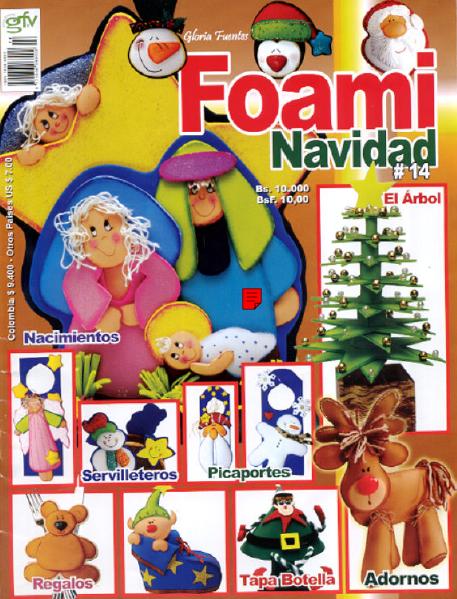 Foami%2BNavidad%2BNo.%2B14 Foami Navidad No. 14