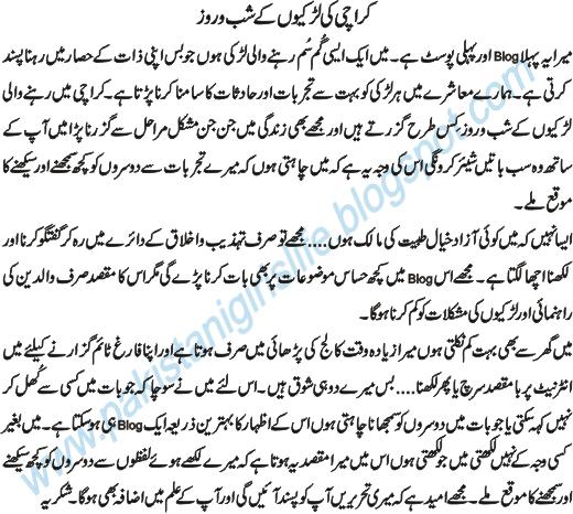 Life style of Karachi Girls
