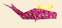 A minha baleia  já chegou ao Japão!