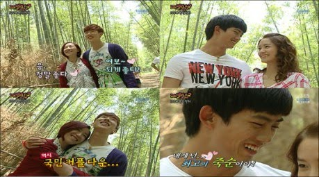 Yoona Family Outing Season 2 Family Outing 2 Continues The
