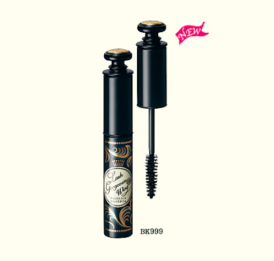 ♥Majolica Majorca Mascara♥ New! Wanna have a longer lasting lash?