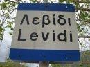 Στο ιστορικo Λεβιδι την πατριδα του Αλεξανδρου Παπαναστασιου...