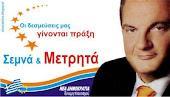 ΟΥΣΤ!!! παγαπόντηδες καταστρέψατε την Ελλάδα!