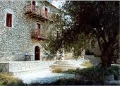 Το Σπίτι της Θεώνης  παραδοσιακός ξενώνας
