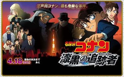 Detective Conan -Películas OVAs y Especiales-