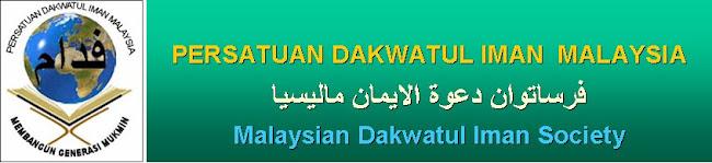Persatuan Dakwatul Iman Malaysia ( PDIM )