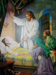 † يسوع هو شافي النفوس والأجساد