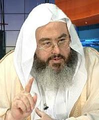 الشيخ محمد صالح المُنجد