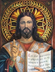 † يسوع هو كلمة الله المتجسد