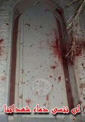 مجزرة كنيسة القديسين بالأسكندرية