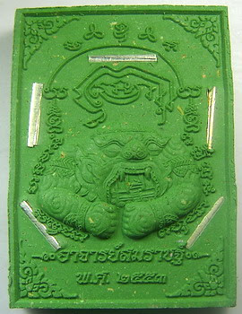 Gamagarn amulet with 5 takrut