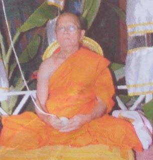 Pra Kring Bua Rorb ceremony