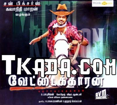 Fashion World Cheat Engine1 on Free Mp3 Vettaikaran Tamil Songs Download Faster Hq Cd Rip