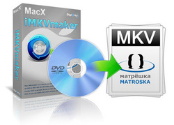Rip DVD to MKV, iPhone, iPod, iPad