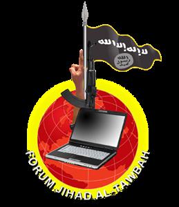 Forum Jihad Al-Tawbah