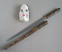samurai jepang sukague.com