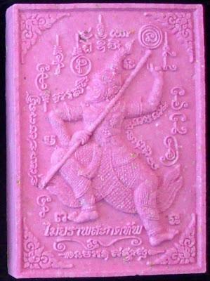 Mayarap Ramakian amulet