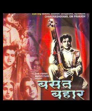 Basant Bahar (film) - Wikipedia