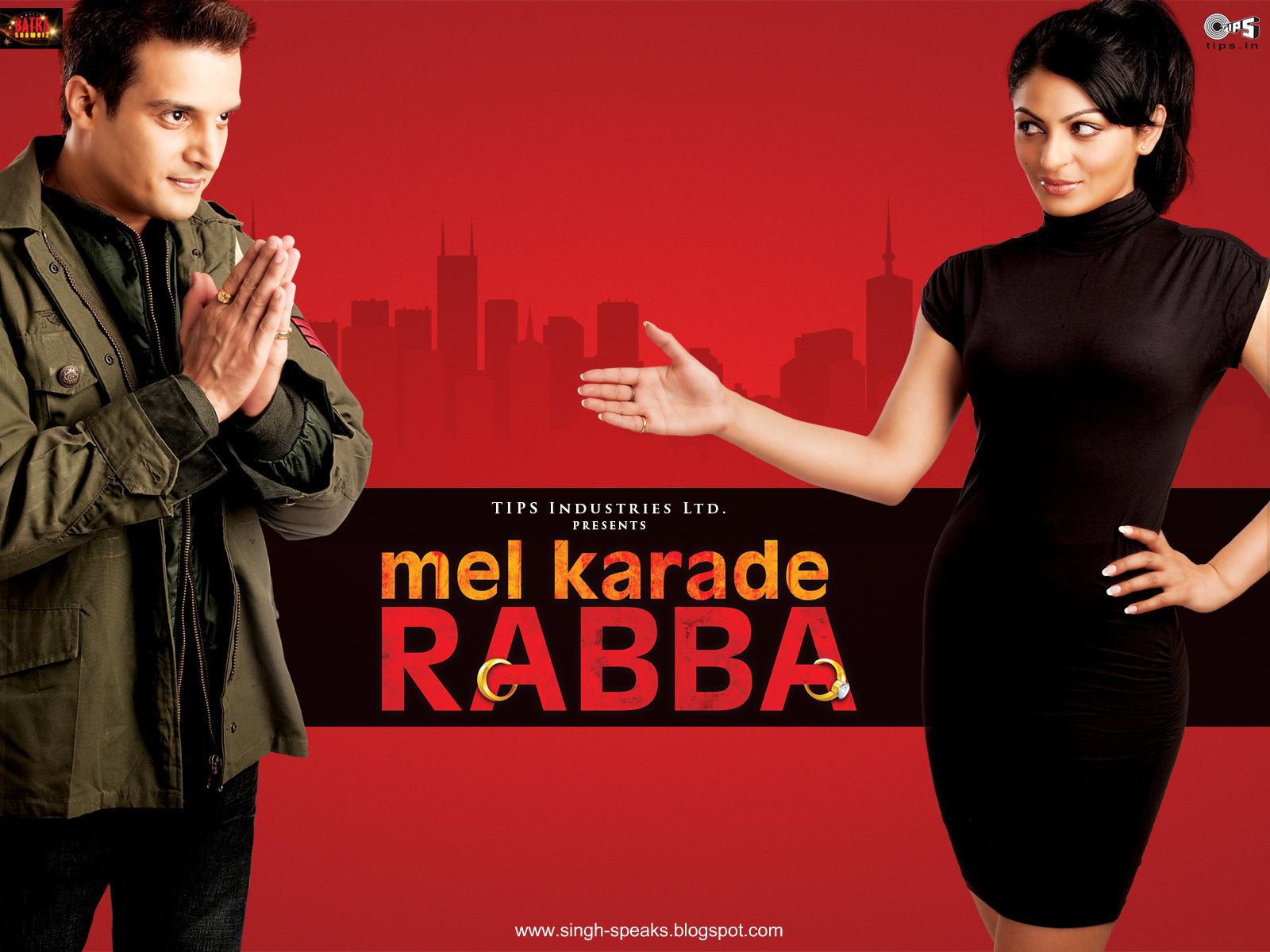 melkrade raba movie songs