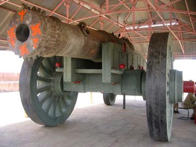 ปืนใหญ่ ใหญ่ที่สุดในโลก