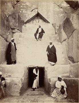 ทางเข็า มหา พีระมิด แห่ง กิซ่า