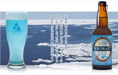 เบียร์ สีฟ้า blue beer