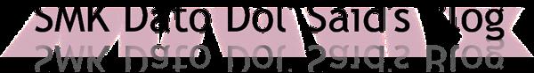 SMK Dato Dol' Said's Blog