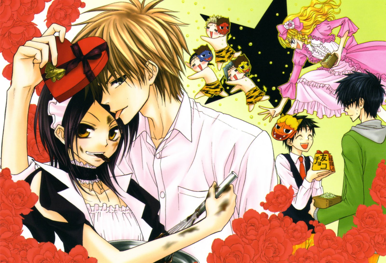 Anime Lovers: Maid Sama