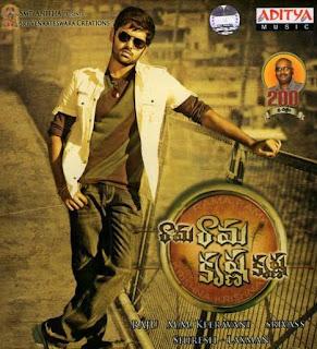Rama Rama Krishna Krishna (2010) - Telugu Movie