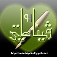 Layar Islam
