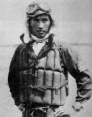 Yukio Seki