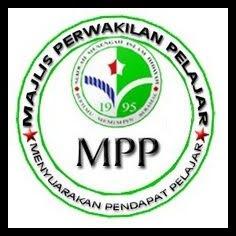 Pengenalan MPP