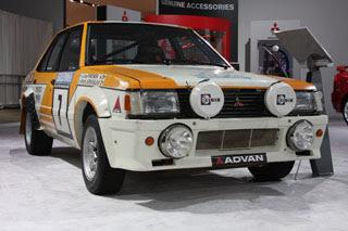 Mitsubishi 981 Mitsubishi Lancer