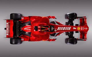 2008 Ferrari F1 -2