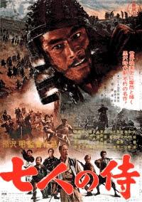 Shichinin no Samurai (1954) Poster