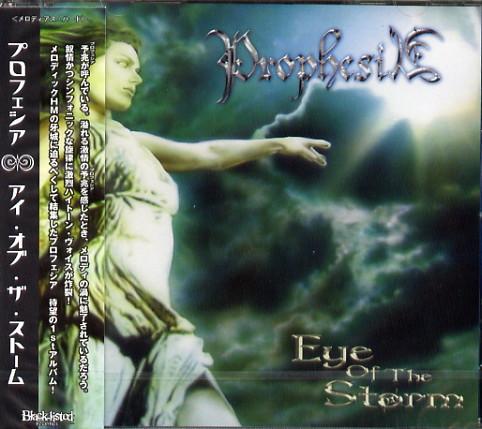 Download versailles album 2012