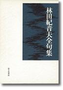 [book_1.jpg]
